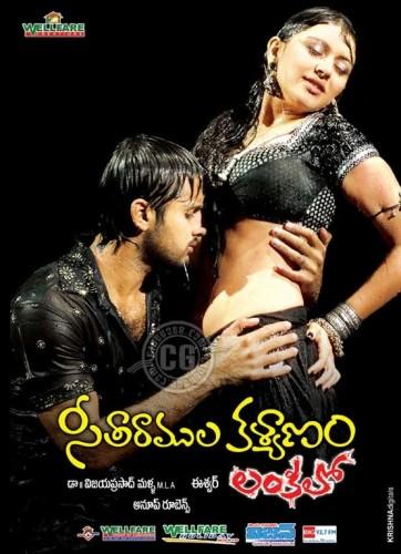 Seetharamula Kalyanam Lankalo (2010) Hindi Dubbed 720p HDRip x264 1.20 GB