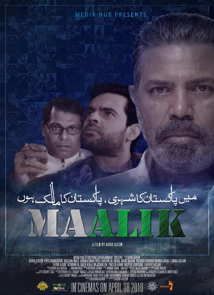 Maalik (2016) Urdu 720P HDRIP x265 760 MB