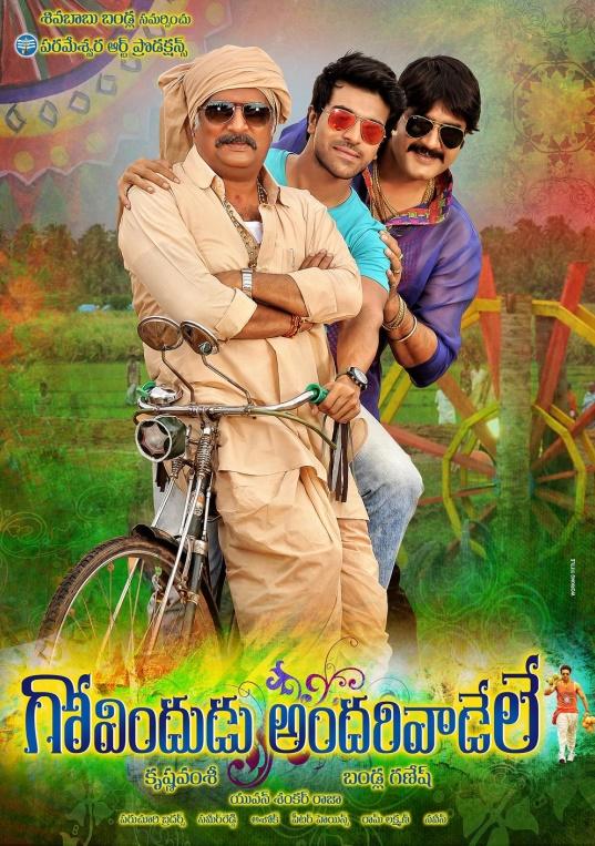 Govindudu Andari Vaadele (2014) Hindi Dubbed 720p HDRiP x264 725 MB