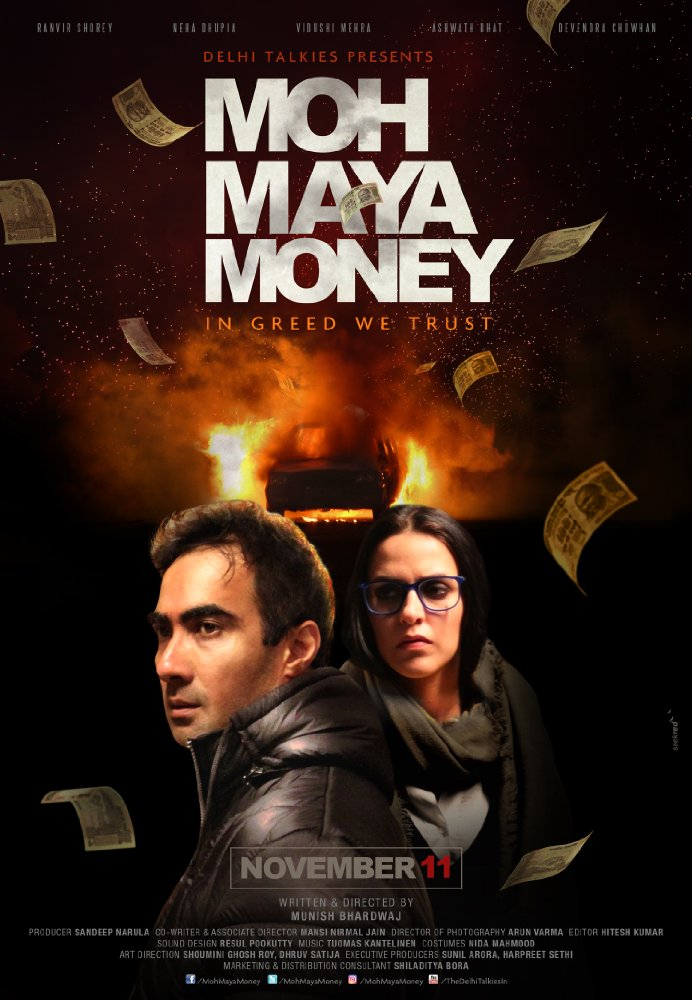Moh Maya Money (2016) Hindi 480p Mobile DvDRip x265 245MB