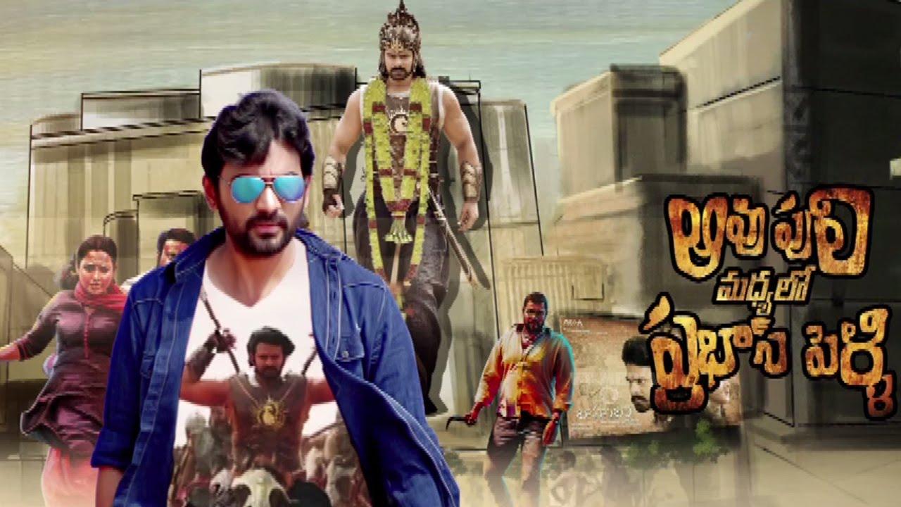 Aavu Puli Madhyalo Prabhas Pelli (2016) Telugu 720P WebRip X264 700 MB