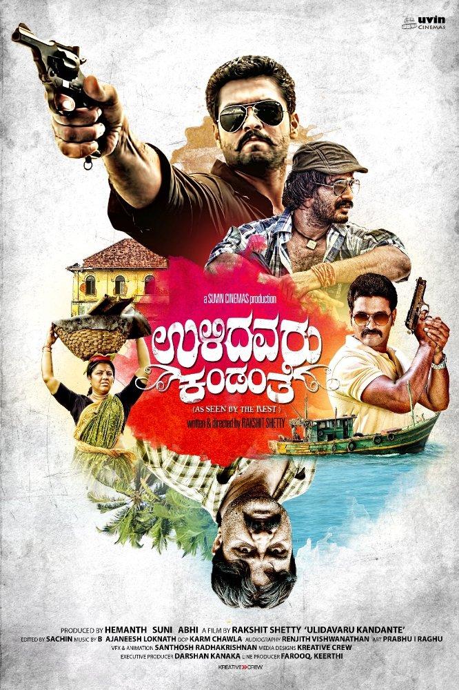 Ulidavaru Kandanthe (2014) Kannada 720p DVDRip x264 745 MB