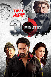 30 MINUTES (2016) Hindi  PreDVDrip x264 700 MB