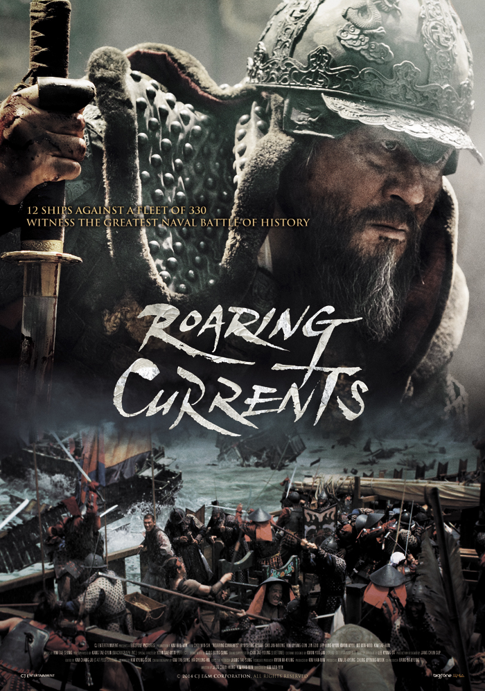 The Admiral  Roaring Currents (2014) Hindi Dubbed  720p BluRay x264 625 MB