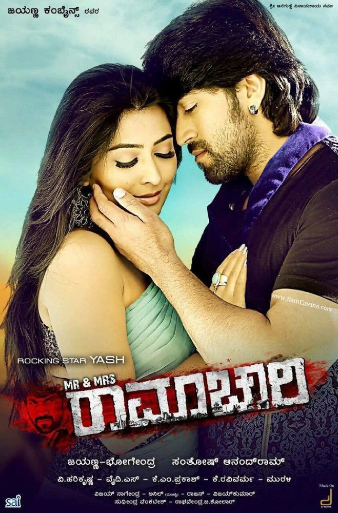 Mr and Mrs Ramachari (2014) Hindi Dubbed 720p DVDRiP  x264  755 MB