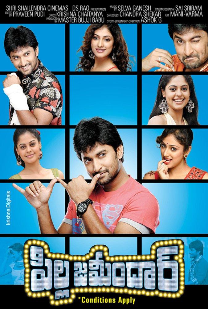 Pilla Zamindar (2011) Telugu 720p WEB-DL x264 720 MB