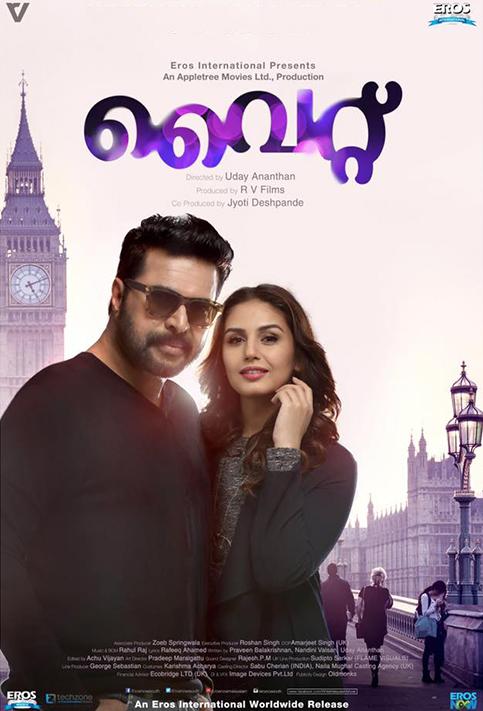 White (2016) Malayalam 720p WEB-DL x264  720 MB