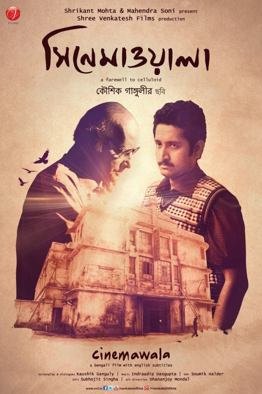 Cinemawala (2016) Bengali 1080p WEB-DL x264 630 MB