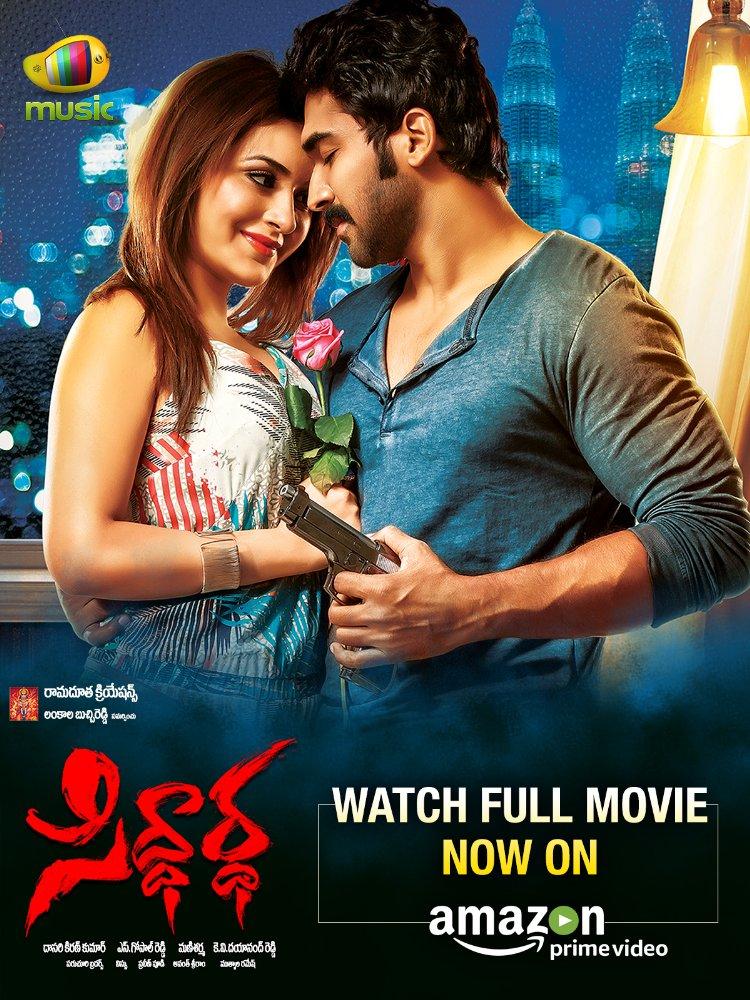 Siddhartha (2016) Telugu 720p HEVC WEBRip x265 600MB