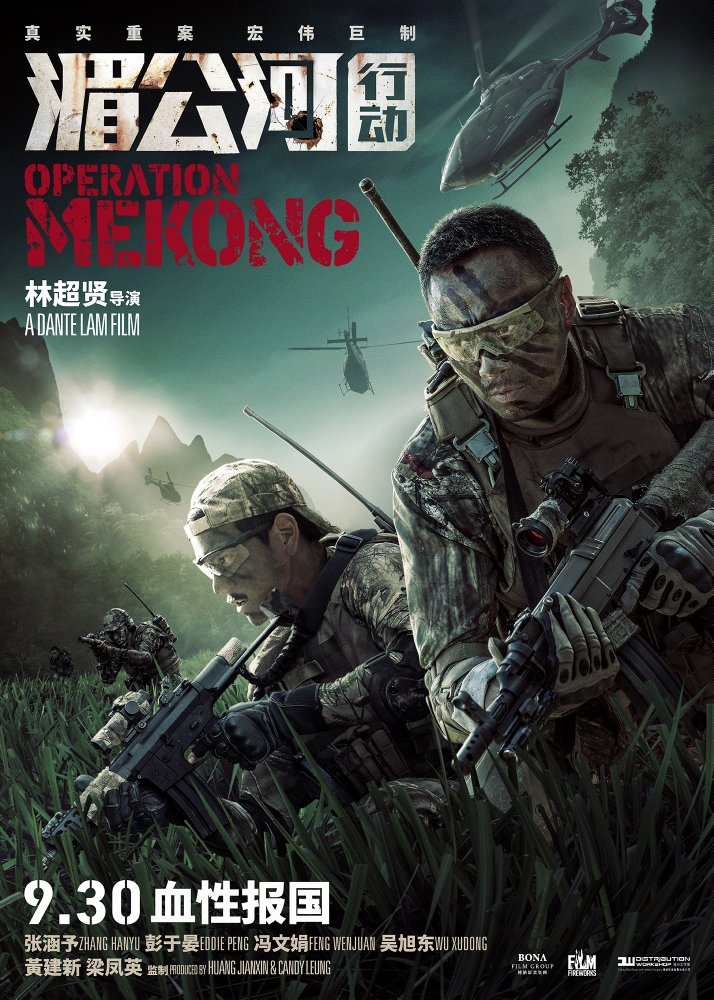 Operation Mekong (2016) 480p HEVC Bluray X265 275MB