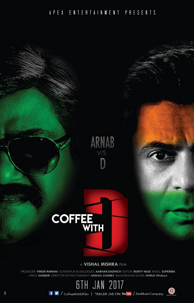 Coffee with D (2017) Hindi Desi ScR Rip x264 630MB