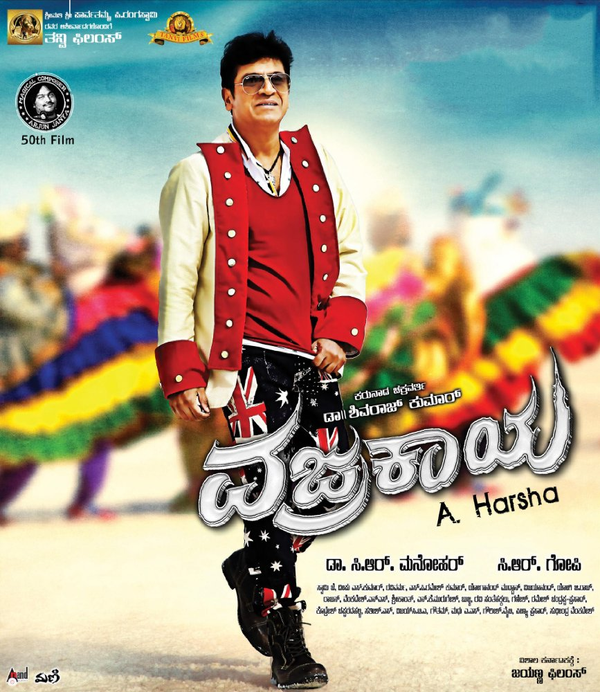 Vajrakaya (2015) Hindi Dubbed 720p HDrip x264 980MB
