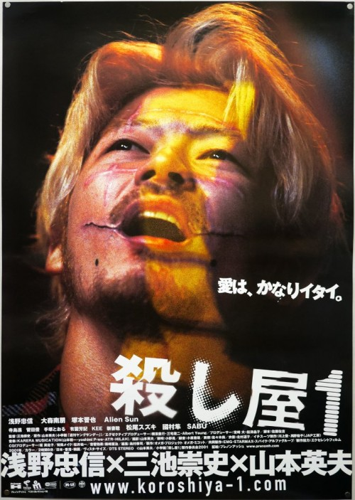 Ichi The Killer 2001 DvDRip x264 999MB