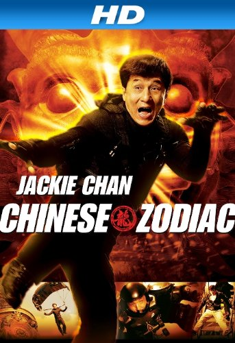 Chinese Zodiac 2012 Hindi Dubbed 720p BluRay x264