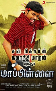 Mappillai 2011 Hindi Dubbed 720p BluRay x264