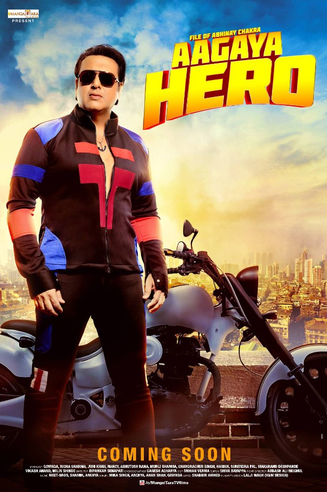 Aagaya Hero 2017 Hindi Desi pre DvD Rip x264
