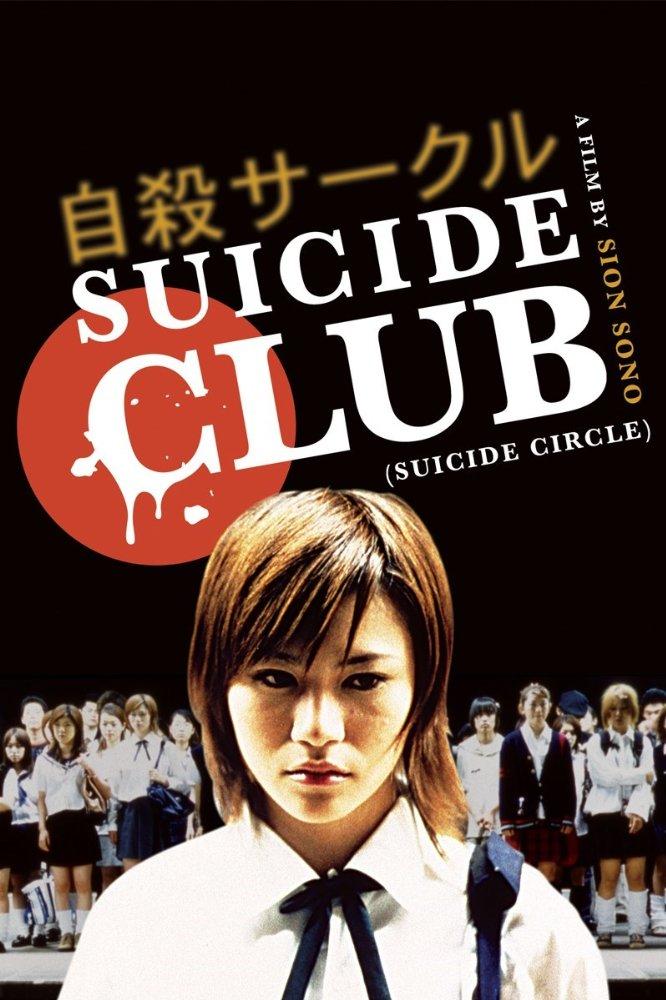 Suicide Club 2001 DvDRip x264