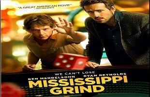 mississippi_grind_picbest_movie_free.jpg