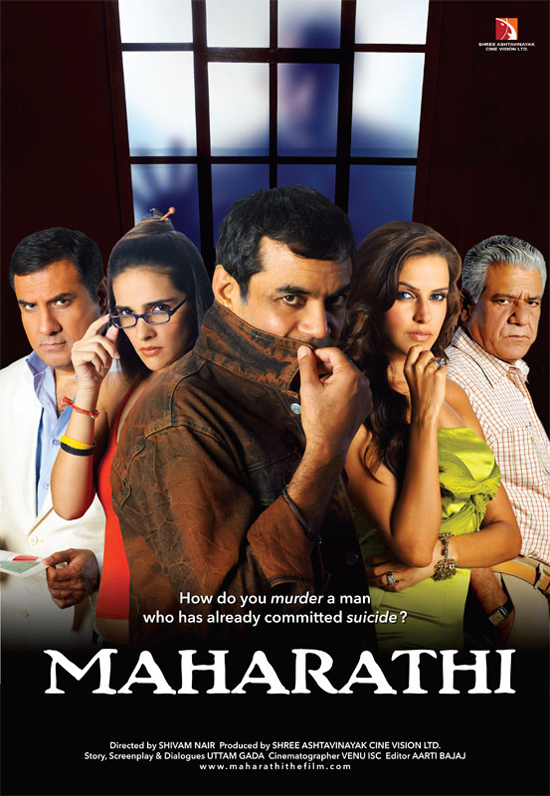 Maharathi 2008 Hindi 1080p WEBHD x265