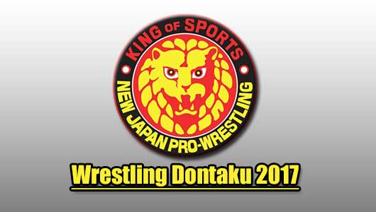 watch njpw wrestling dontaku 2017