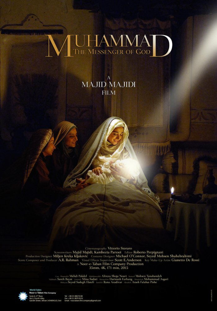 Muhammad: The Messenger of God 2015 1080p Web-DL x264