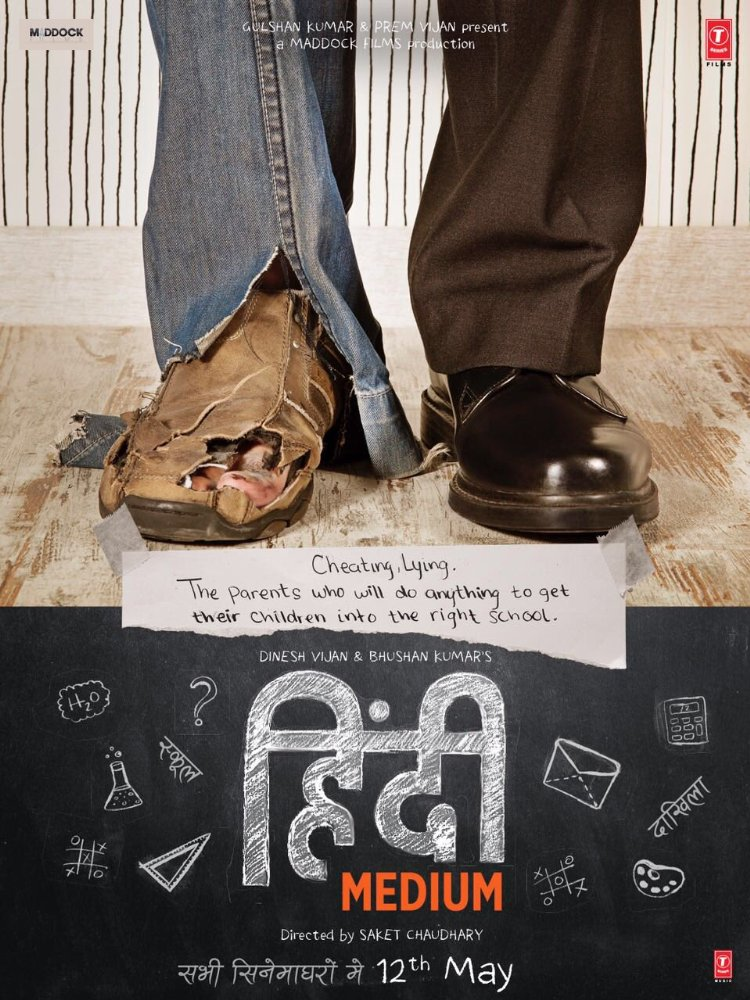Hindi Medium 2017 Hindi WEB-DL x265