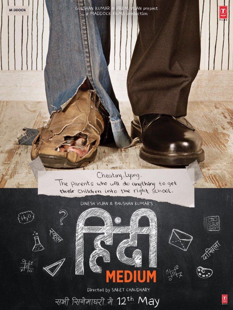 Hindi Medium 2017 720p BluRay  x264
