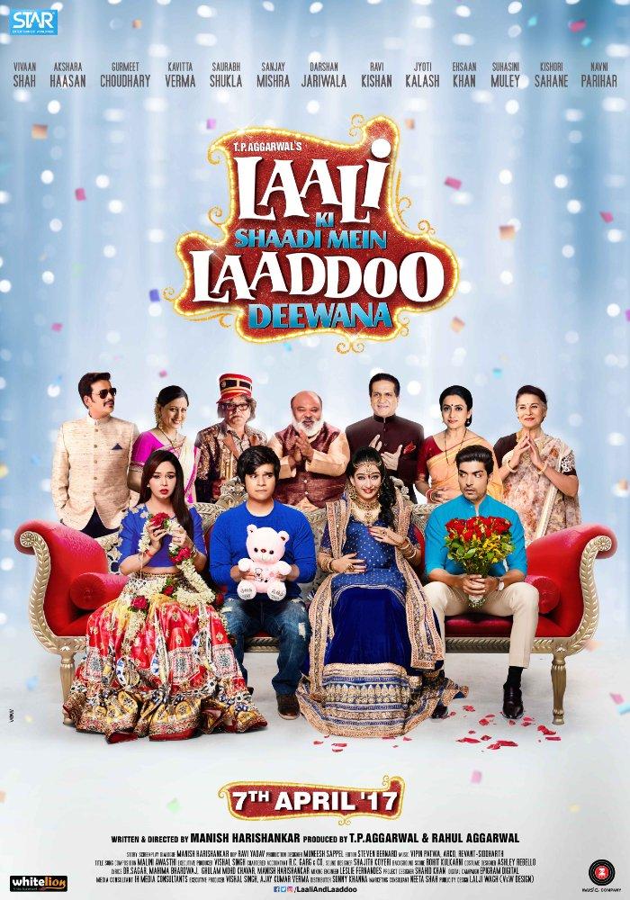 Laali Ki Shaadi Mein Laaddoo Deewana 2017 Pre DvD Rip X264