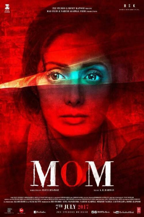 Mom 2017 Hindi DesiPDVD x264