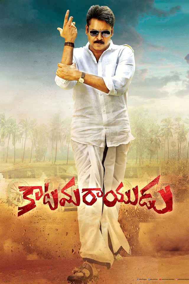 Katamarayudu 2017 Hindi Dubbed 720p HDrip x264
