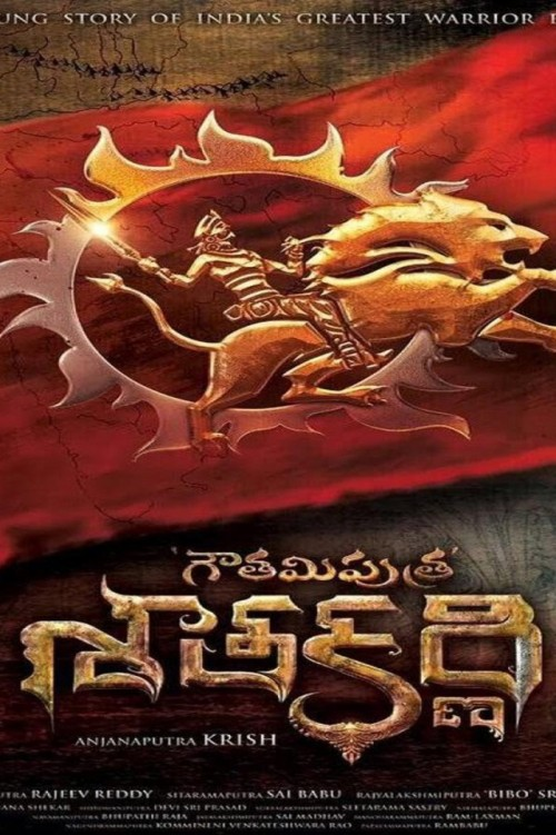 Gautamiputra Satakarni 2017 Hindi Dubbed 720p UNCUT HDRip x264