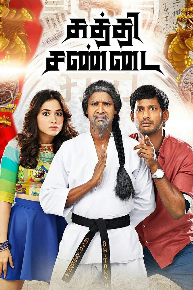 Kaththi Sandai 2016 Hindi Dubbed 720p UNCUT HDTVRip x264