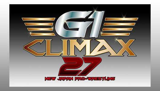 Watch NJPW G1 Climax 27 Final