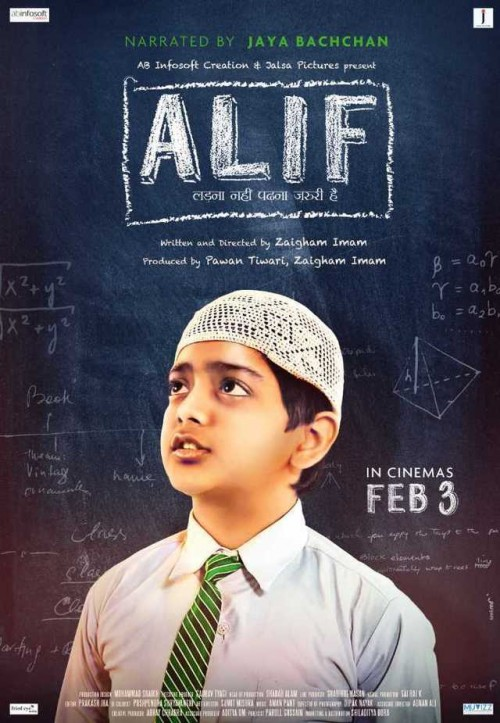 Alif 2017 Hindi 720p Web Hd 720p x265