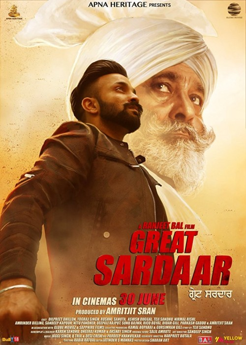 Great Sardaar 2017 Punjabi 720p HDRIP