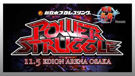 watch njpw power struggle 2017