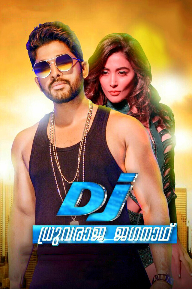 DJ: Duvvada Jagannadham 2017 720p DTHRip x264 [Dual Audio]