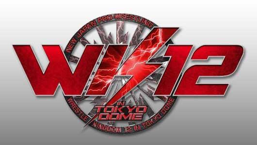 watch njpw wrestle kingdom 12