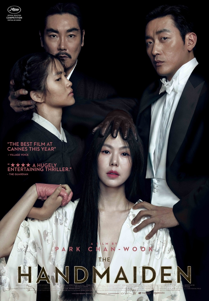 The Handmaiden 2016 1080p BRRip x264