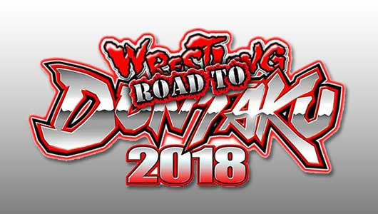 watch njpw road to wrestling dontaku 2018