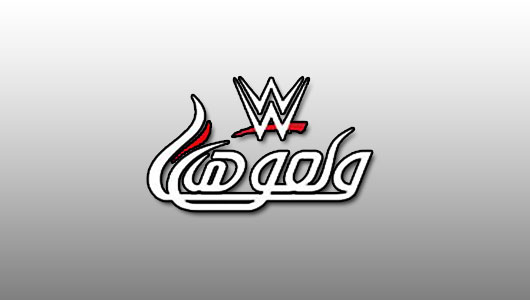 watch wwe wal300ha 4/26/2018