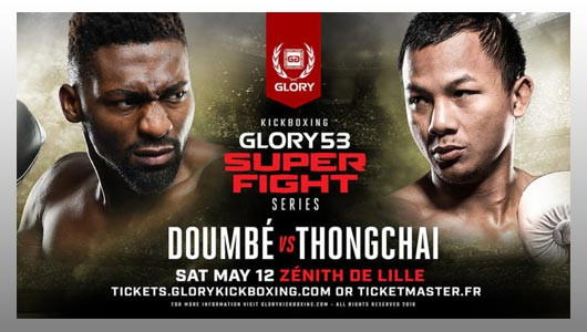 watch glory 53