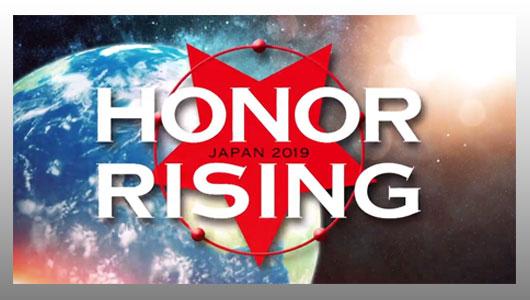 newjapan honorrising2019